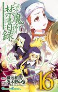 Toaru Majutsu no Index Manga v16 cover