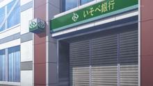 Isobe Bank