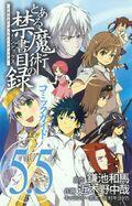 Toaru Majutsu no Index Manga v05.5 cover