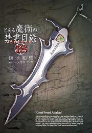 Index v18 001 Translated