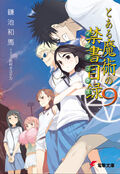 Toaru Majutsu no Index Light Novel v09 cover