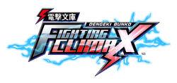 FightingClimax-logo