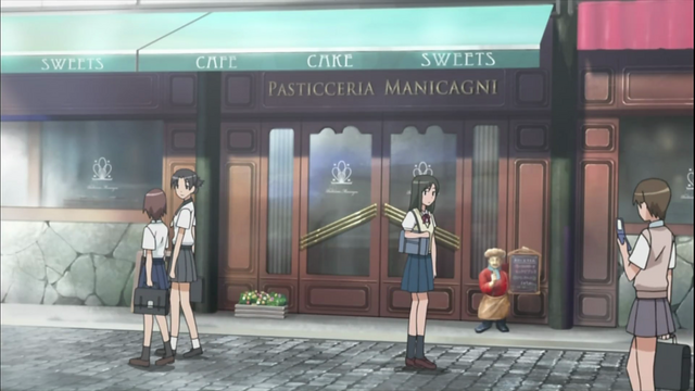 File:Pasticceria Manicagni.png