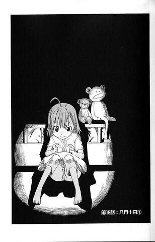 File:Toaru Kagaku no Railgun Manga Chapter 018.jpg