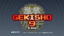 Genshiko 9