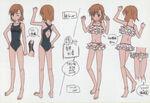 Mikoto bikini