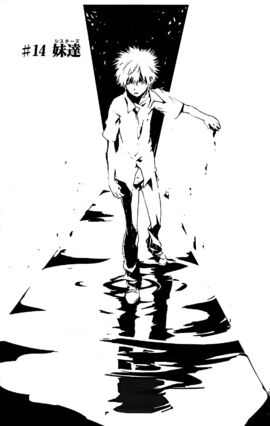 Toaru Majutsu no Index Manga Chapter 014
