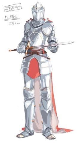 File:13 Knights Design.jpg