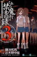 Toaru Majutsu no Index Manga v03 cover