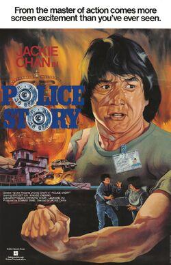 Police Story 1985