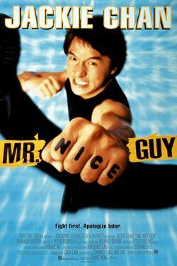 Mr. Nice Guy1997