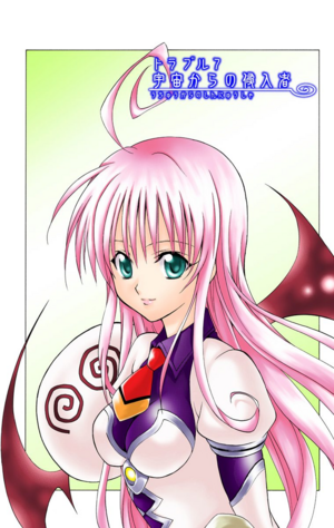 TLR CH7 Cover