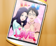 Natsumi Fuyuhiko TLRD2 OVA3 01