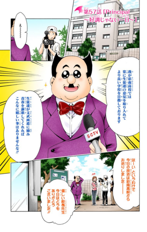 TLRD CH57 Cover