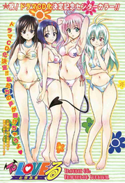 Manga-TChapter68