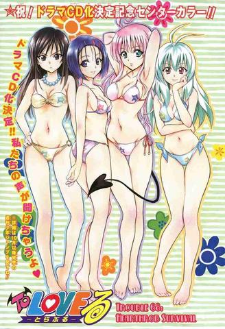File:Manga-TChapter68.png