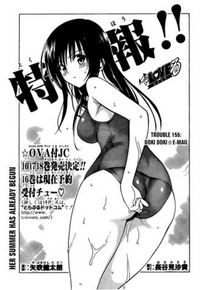 Manga-Chapter155