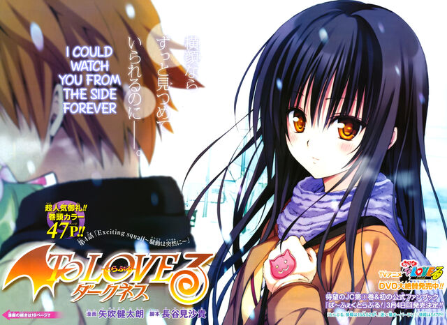 File:-ToLoveRuDarkness--ch04 01-02.jpg
