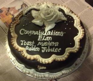 File:Cake close-up.jpg