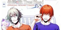 Togainu no Chi True Blood Original Soundtrack
