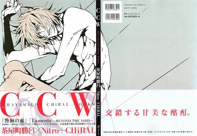 File:Chayamachibook.jpg