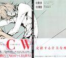 Chayamachi Chiral Works