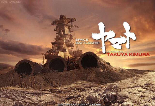 File:Live Yamato.jpg
