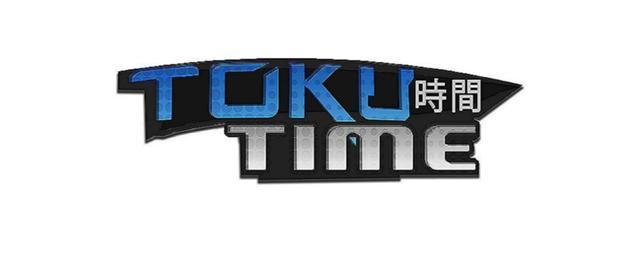 File:Toku Time Logo.jpg