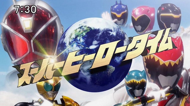 File:WizardKyoryuger Superhero time.png
