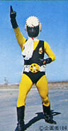 Captor-yellow