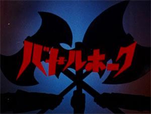 File:Battle Hawk Title.png