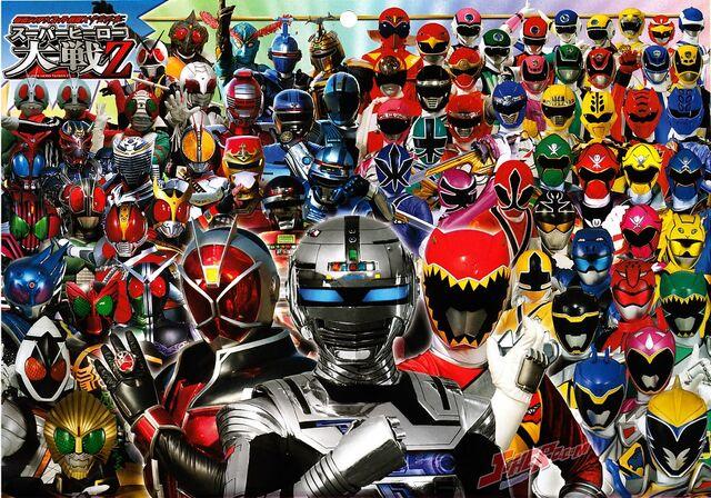 File:Super Hero Taisen Z heroes.jpg