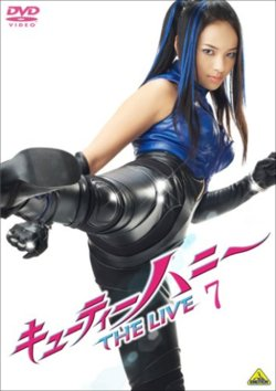 File:Blue-Cutie-Honey.jpg