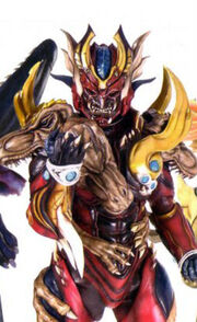 Great Monster Rexor