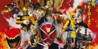 Super Hero Taisen Series