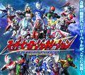 Super Hero Generation Cover.jpg