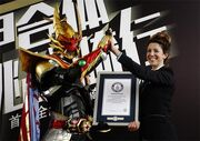 Armor Hero won Guinness World Records