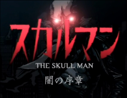 File:Skullman live.jpg