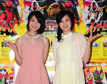 File:Yui Koike and Mao Ichimichi Super Hero Max 2012.jpg