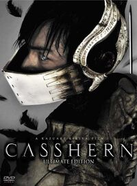 Casshern DVD