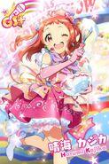 Cards/Kajika Harumi