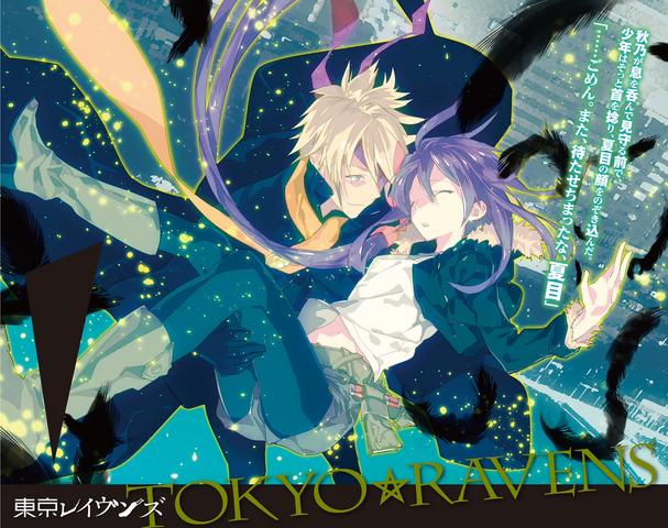 File:Tokyo Ravens Volume 12-04-05.PNG