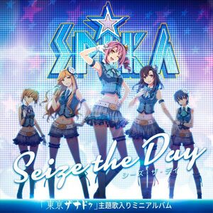 SPiKA Mini Album Seize the Day