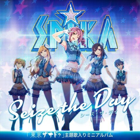 File:SPiKA Mini Album Seize the Day.jpg