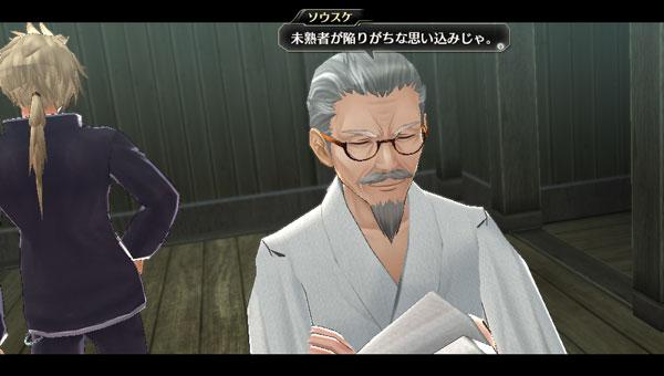 File:Sousuke-2.jpg