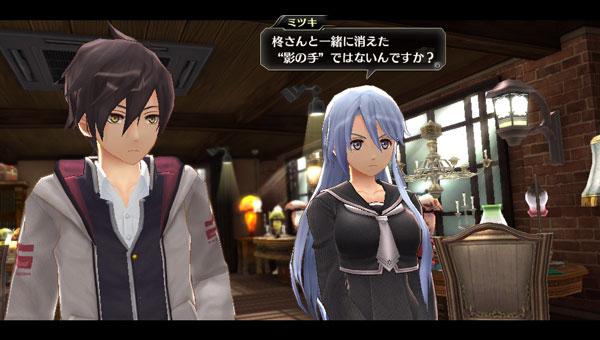 File:Mitsuki-2.jpg