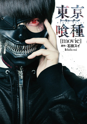 TG movie book cover