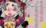 Special Illustration Calendar 2015 09-10