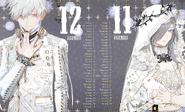 Special Illustration Calendar 2015 11-12