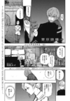 Re Chapter 121